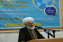 امام جمعه زنجان:  روابط عمومی، تلفیق علم با ذوق و هنر است