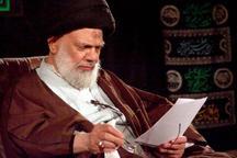 آیتالله حائری ادامه حضور نظامیان آمریکا در خاک عراق را حرام شرعی اعلام کرد