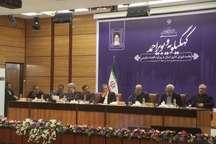جهانگیری:وضعیت اقتصادی کشور درسال 95 یک شاهکاردر تاریخ ایران ثبت کرد