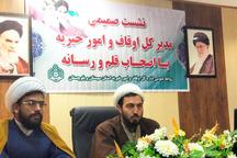 هشت بقعه سیستان و بلوچستان میزبان طرح نشاط معنوی هستند