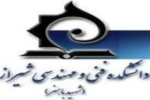 مسمومیت ۱۲۹ دانشجوی دانشکده فنی باهنر شیراز