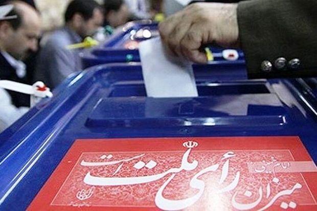 آغاز ثبت نام داوطلبان انتخابات مجلس شورای اسلامی در گیلان