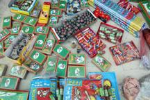 کشف بیش از 26 هزار مواد محترقه در مهاباد