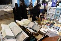 200 میلیون ریال بن در نمایشگاه قرآن ارومیه به فروش رفت