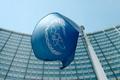 ادعای آژانس بین المللی انرژی اتمی در خصوص ذخایر آب سنگین ایران