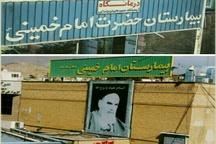 بخش زیادی از مطالبات کارکنان بیمارستان امامخمینی (ره) پرداخت میشود