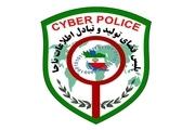 امنیت سایبری مطلوبی در خراسان رضوی حکمفرماست