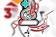 سومین جشنواره هه لپه رکی بانه لغو شد