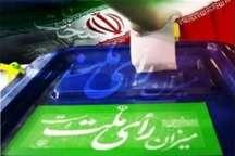 فعال سیاسی: سهم خواهی بزرگترین آفت انتخابات شوراهای اسلامی است