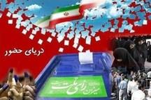 ۷ هزار دقیقه برنامه رادیویی انتخاباتی در صداوسیمای بوشهر تولید میشود