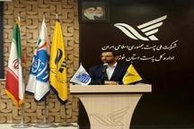 افتتاح سامانه یکپارچه مدیریت املاک کشور (سیماک) در خوزستان