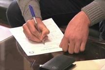 4100 جویای کار در مراکز کاریابی خراسان جنوبی ثبت نام کردند