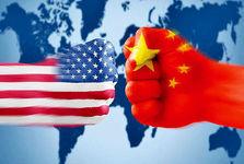 جبهه جدید دولت آمریکا علیه چین