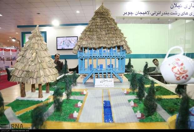 نمایشگاه شهر ایده آل فرصتی برای رونق بخشی به گردشگری است
