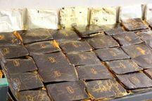 بیش از 208 کیلوگرم مواد مخدر در فارس کشف شد