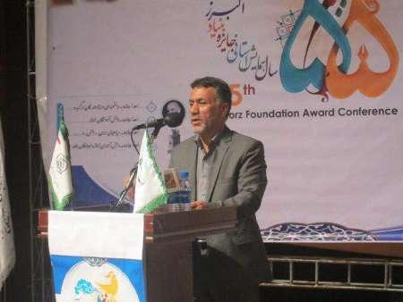 جوایز حسن تحصیل بنیاد البرز به 101 دانش آموز قزوینی اهدا شد