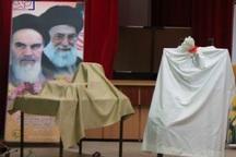 2 عنوان کتاب در اجلاسیه شهدای هنرمند کردستان رونمایی می شود