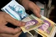 میزان عیدی ۹۷ کارگران مشخص شد+ جدول