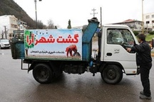 گشت شهرآرا برای استقبال از نوروز در لاهیجان آغاز به کار کرد