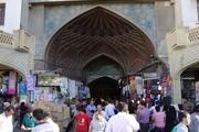 تدوین برنامه بازآفرینی بازار تهران آغاز شد