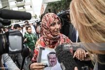 اعتراض برنده جایزه صلح نوبل مقابل کنسولگری عربستان+ تصاویر