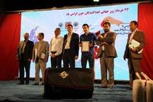 برگزاری جشن روز جهانی اهداکنندگان خون در مشهد