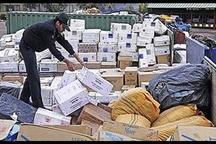 محموله هفت میلیارد ریالی قاچاق از جنوب به پایتخت نرسید
