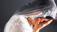 ازدواج دختران جوان با مردان مسن ریشه در چه دارد؟