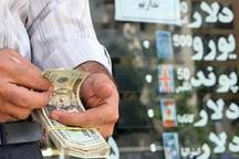 شوشان: ما و داستان دلار
