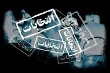 تایید صلاحیت 98 درصد داوطلبان انتخابات شوراها در بردسیر