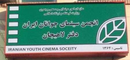 ساخت دو فیلم کوتاه چنار  و طناب  در انجمن سینمای جوان لاهیجان