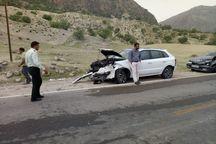 تصادف زنجیره ای در جاده سرفاریاب چرام 9مصدوم داشت
