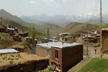 چشم انداز روستایی مبنایی برای توسعه روستایی