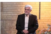 بازدید عارف و نمایندگان فراکسیون امید از ساختمان مراجعات مردمی مجلس