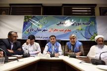 شرایط در شهرستان باوی تحت کنترل است  کار شبانهروزی تیم البرز باوی را مصون کرد