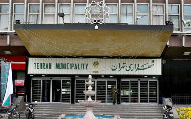 رئیس سازمان فرهنگی و هنری شهرداری تهران منصوب شد
