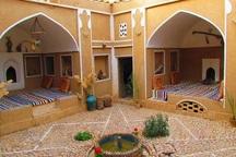 اقامت روزانه 190 هزار گردشگر در شهرستان اصفهان فراهم شد