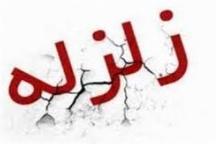 زمین لرزه 4 ریشتری جمهوری آذربایجان بیله سوار استان اردبیل را لرزاند