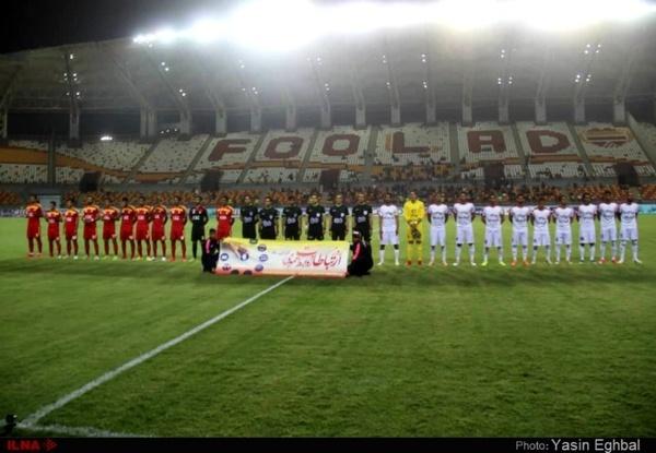 گزارش تصویری دیدار تیم های فوتبال فولاد خوزستان و تراکتورسازی تبریز