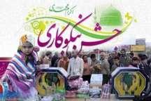 توزیع 130 هزار پاکت نیکوکاری در مدارس سیستان و بلوچستان