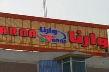 مدیرعامل کارخانه شیر وارنا راهی زندان شد