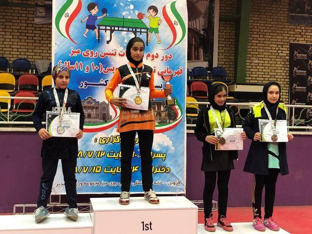رقابتهای تنیس روی میز دختران کشور در قزوین پایان یافت
