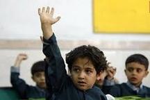 ۷.۵ درصد دانشآموزان زنجانی در مدارس غیردولتی تحصیل میکنند