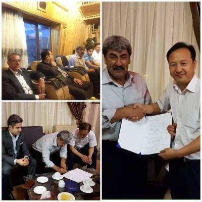 امضای تفاهم نامه  همکاری فرآورکود کردستان و جینسان کرهجنوبی
