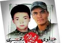 تشییع پیکر 2 شهید مدافع حرم در مشهد