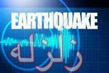زلزله سه و هشت دهم ریشتری سپیدان فارس خسارتی نداشت