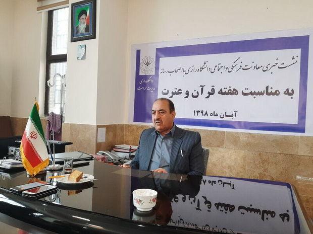 نمایشگاه قرآن در دانشگاه رازی کرمانشاه برگزار میشود