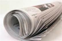 جشنواره مطبوعاتی بهار در البرز کلید خورد