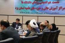 معاون استاندار یزد: شکاف بین دبیرستان و دانشگاه باید برداشته شود