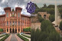 دانشگاه های بوشهر و اسپانیا تفاهم نامه همکاری امضا کردند
